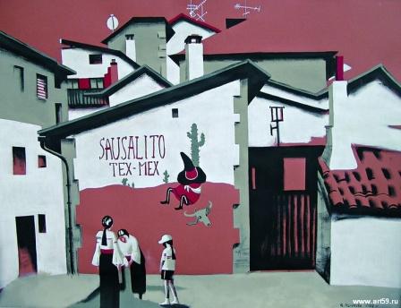 Старый город. Бильбао | art59.ru