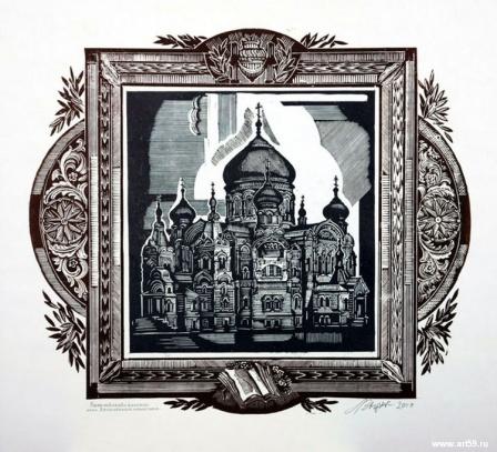 Крестовоздвиженский   собор  Белогорского  монастыря | art59.ru