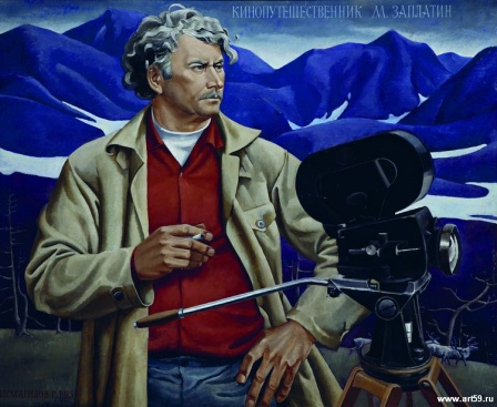 Портрет кинопутешественника М. Заплатина | art59.ru