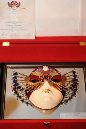 Золотая маска. Фото Сергея Челышева. 16