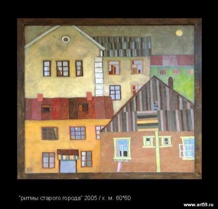 Ритмы старого города   art59.ru