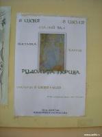 Выставка графики Рудольфа Тюрина | art59.ru