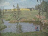 Василён нюк (Истоки реки Колтыма) | art59.ru