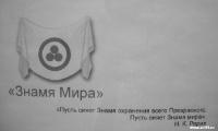 Выставка «По тропам срединной Азии» Н.К. Рерих   art59.ru