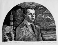 Портрет Ю.А. Гагарина   art59.ru