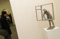 15.Скульптура «У окна», алюминий. 1988 г.