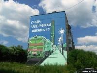 Проекты и объекты | art59.ru