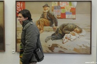 "Выставка ""Школа русского реализма"" | art59.ru"