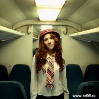 Девчонка | aert59.ru