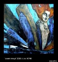 Синяя птица | art59.ru