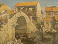 Круглый мост «Серия по Китаю» | art59.ru