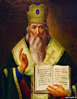 Икона святителя Стефана Великопермского | art59.ru