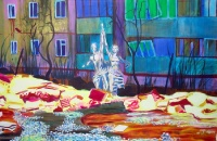 Рабкол | art59.ru