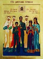 Икона Святых Царственных Мучеников | art59.ru