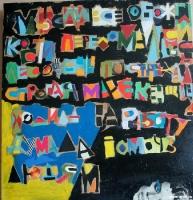 Равиль (Рафа) Хакимов | art59.ru