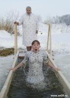 Крещенское купание в реке Нерль