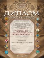 Полиграфика к юбилейной региональной художественной выставке «Большая Волга – Х» | art59.ru