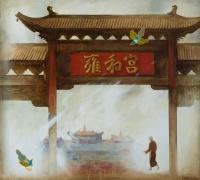 Пекин. Впечатления | art59.ru