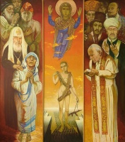 Да помолимся миру | art59.ru