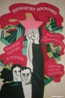Виктор Зырянов | art59.ru
