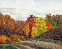 Осенний вальс | art59.ru