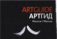 http://www.artguide.ru